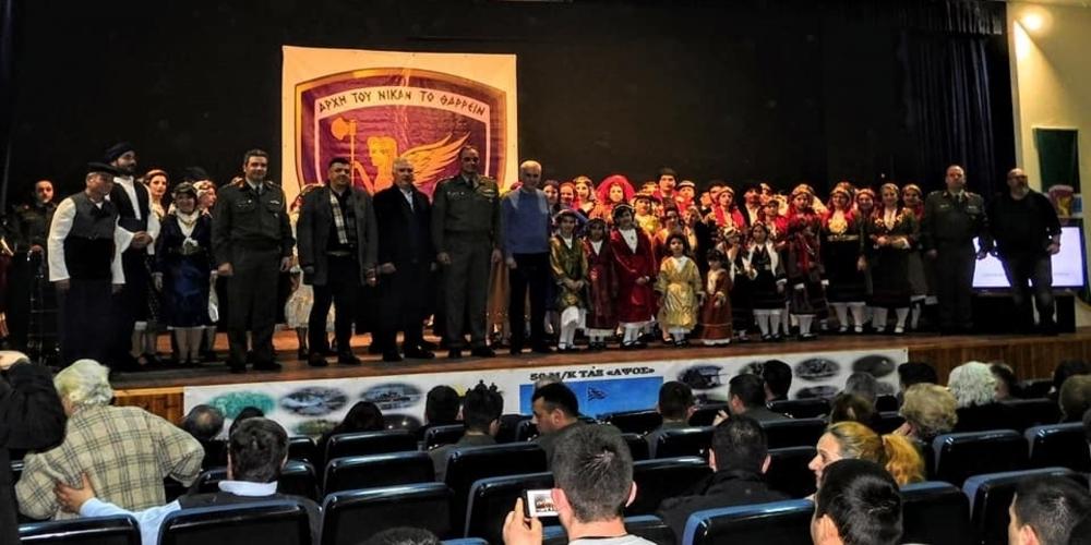 """Σουφλί: Πετυχημένη η μουσικοχορευτική εκδήλωση της 50ης Ταξιαρχίας """"ΑΨΟΣ"""" (φωτορεπορτάζ)"""
