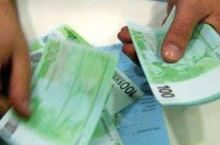 Διδυμότειχο: Γυναίκα συνελήφθη σε χωριό με πλαστά ευρώ(αντίγραφα) αξίας 32.000, όταν παρήγγειλε πίτσα