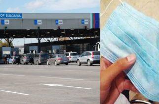 Προληπτικά μέτρα προστασίας για τον κορονοϊό στα δυο τελωνεία στον Έβρο, παίρνουν οι Βούλγαροι