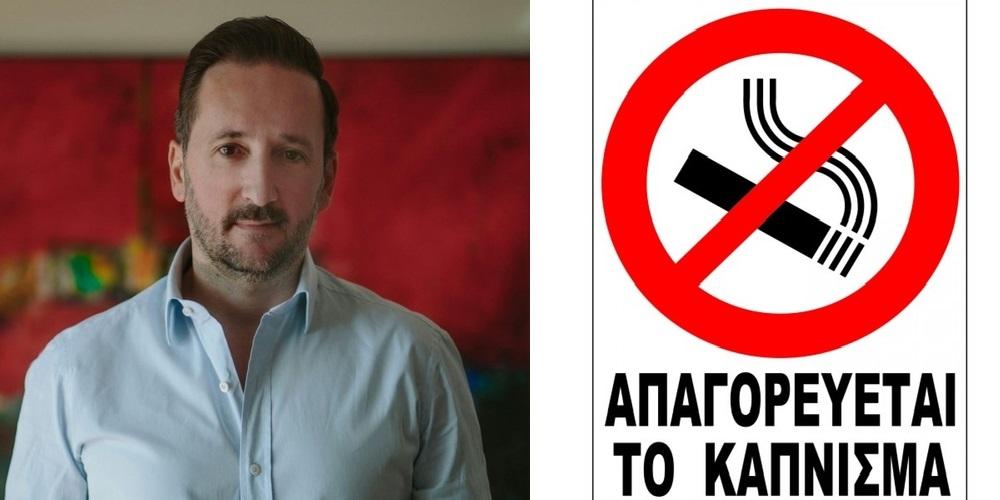 Δήμος Αλεξανδρούπολης: Κομμένο το κάπνισμα με απόφαση Γ.Ζαμπούκη – Πρόστιμο και στον… εαυτό του, αν…