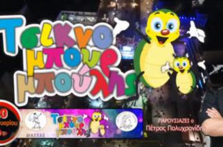 Ορεστιάδα: Ο Πέτρος Πολυχρονίδης διαφημίζει με μοναδικό τρόπο τον Τσικνομπουρμπούλη που θα παρουσιάσει (ΒΙΝΤΕΟ)