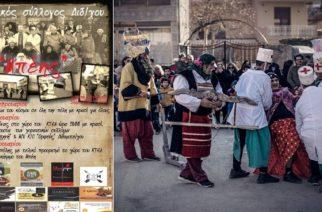 Διδυμότειχο: Ξεκινούν σήμερα οι εκδηλώσεις για το έθιμο του Μπέη