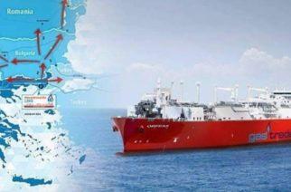 Η Ρουμανία, με τη Romgaz, μπαίνει στο ενεργειακό έργο LNG FSRU της Αλεξανδρούπολης