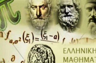 """Στην Μαθηματική Ολυμπιάδα """"Αρχιμήδης"""" μαθητής του 3ου Γυμνασίου Αλεξανδρούπολης"""