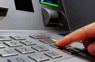 Αλεξανδρούπολη: Αναζητείται απ' την αστυνομία απατεώνας που απέσπασε 600 ευρώ από ιδιοκτήτη γνωστής ταβέρνας μέσω ΑΤΜ