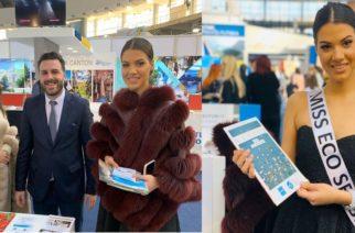 Η μις Σερβία και η μις eco Σερβία, καλούσαν με φυλλάδια τους Σέρβους να επισκεφθούν την Περιφέρεια ΑΜ-Θ