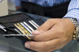 Ορεστιάδα: Βρήκε στον δρόμο τραπεζική κάρτα, ξεχύθηκε στα μαγαζιά κάνοντας αγορές και συνελήφθη