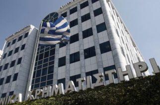 Τις υποθέσεις Χρηματιστηριακών εταιρειών που τέθηκαν σε αναστολή λειτουργίας, ξαναεξετάζει η Κυβέρνηση