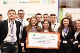 Σουφλί: Μαθητές του Λυκείου βραβεύθηκαν για το οικολογικό, αλέκιαστο, μεταξωτό τραπεζομάντηλο που δημιούργησαν!!!