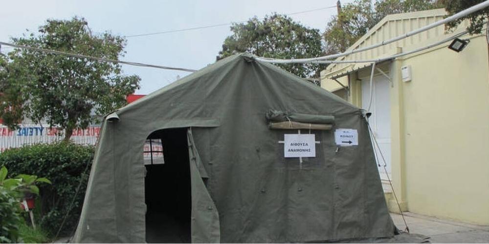 Διδυμότειχο: Στρατιωτικές σκηνές στο προαύλιο του Νοσοκομείου και προετοιμασία στο ενδεχόμενο κρουσμάτων κορονοϊού