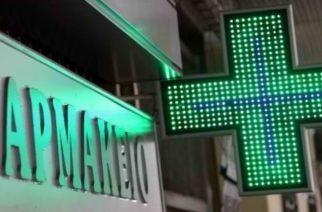 Τα φαρμακεία της Αλεξανδρούπολης στον καιρό του κορωνοϊού -Ελλείψεις, τιμές και άυλη συνταγογράφηση