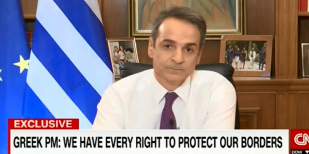"""Μητσοτάκης στο CNN: Τουρκική προβοκάτσια στα σύνορά μας. Έχουμε κάθε δικαίωμα να τα προστατέψουμε"""""""