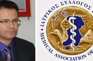Ο Ιατρικός Σύλλογος Έβρου γιατί απουσιάζει από εθελοντικές δράσεις στην σοβαρή κρίση του κορονοϊού;