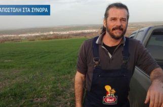 Δίλοφος Έβρου: Ο ακρίτας που μάχεται για να σηκώσει την ελληνική σημαία στο τριεθνές