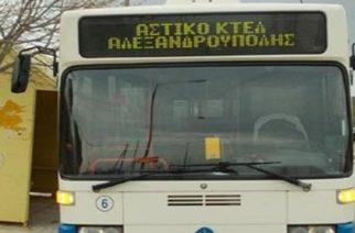 Δήμος Αλεξανδρούπολης: Δωρεάν μετακίνηση των Αστυνομικών με την αστική συγκοινωνία λόγω των εξελίξεων