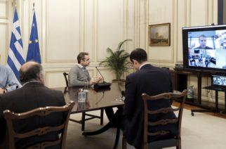 Σύσκεψη του Πρωθυπουργού Κυριάκου Μητσοτάκη με υπουργούς, για την κατάσταση στον Έβρο