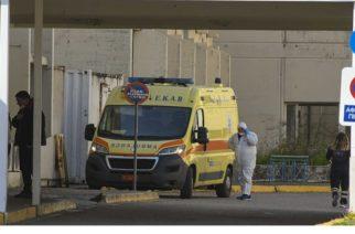 Δύο περιπτώσεις ελέγχονται για κορονοϊό στο Νοσοκομείο Αλεξανδρούπολης – Έφτασαν τα 31 τα κρούσματα πανελλαδικά!!!
