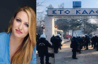 Το ξέσπασμα της Εβρίτισσας Έλενας Σώκου, εκπροσώπου Περιφερειακών Μέσων της Ν.Δ για τα Fake news