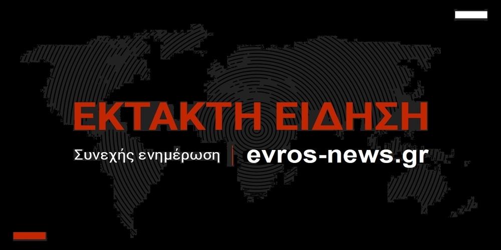 ΝΕΑ ΕΞΕΛΙΞΗ: Τρία τα θετικά κρούσματα (ως τώρα) του κορονοϊού (δυο νεαροί) στην Αλεξανδρούπολη