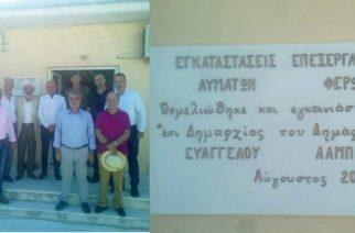 Δήμος Αλεξανδρούπολης σε Γιώργο Ουζουνίδη: Ανέλαβεδημόσια τις ευθύνες σου για την κακοδιαχείριση στην ΔΕΥΑΑ