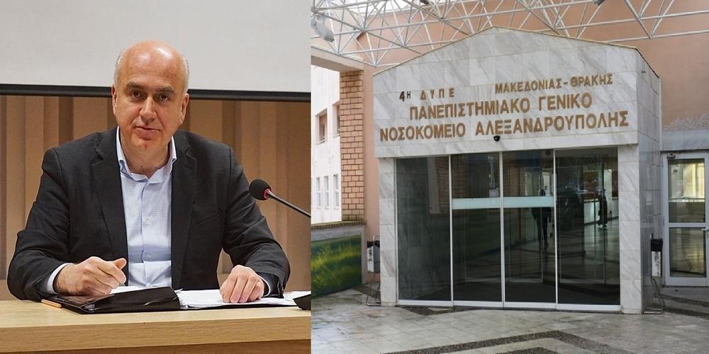 Επισπεύδεται με απόφαση Μέτιου λόγω κορονοϊού, η χρηματοδότηση με 1,5 εκατ. ευρώ του Π.Γ.Νοσοκομείου Αλεξανδρούπολης