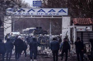 Σκληρή απάντηση Υπουργείο Εξωτερικών στην Τουρκία: Χρησιμοποιείτε τους μετανάστες ως πολιορκητικό κριό