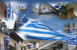 """Ματαίωση εορτασμού Εθνικής Επετείου της 25ης Μαρτίου – Μέτιος: """"Βγάλτε την ελληνική σημαία στα μπαλκόνια σας"""""""