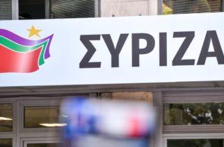 ΝΤΡΟΠΗ: Ο ΣΥΡΙΖΑ υιοθετεί την τουρκική προπαγάνδα για νεκρό στον Έβρο, σε επίσημη ανακοίνωση