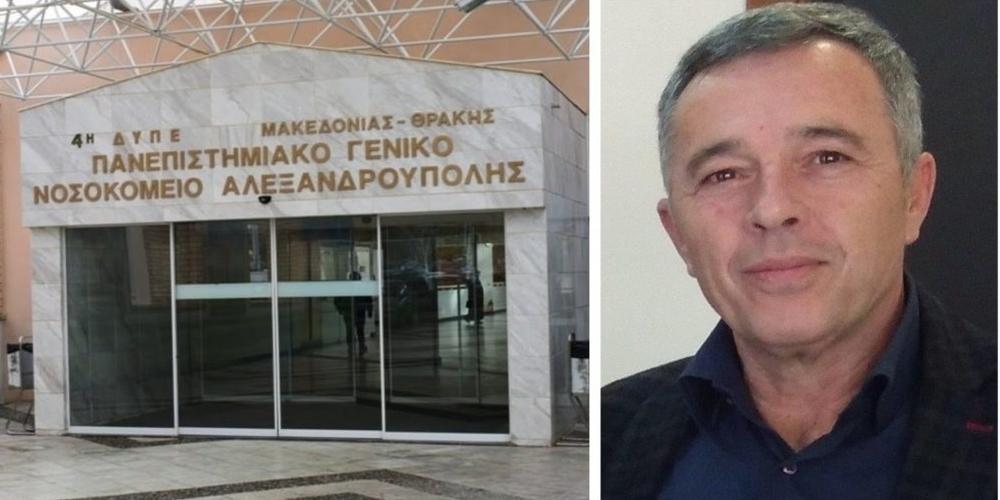 Πρώτος θάνατος ασθενούς με κορονοϊό στο Π.Γ.Νοσοκομείο Αλεξανδρούπολης – Η επίσημη ανακοίνωση – Άλλο ένα επιβεβαιωμένο κρούσμα