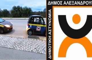 Αλεξανδρούπολη: Καμία παράβαση των μέτρων κυκλοφορίας για τον κορονοϊό,στους ελέγχους τηςΔημοτικής Αστυνομίας