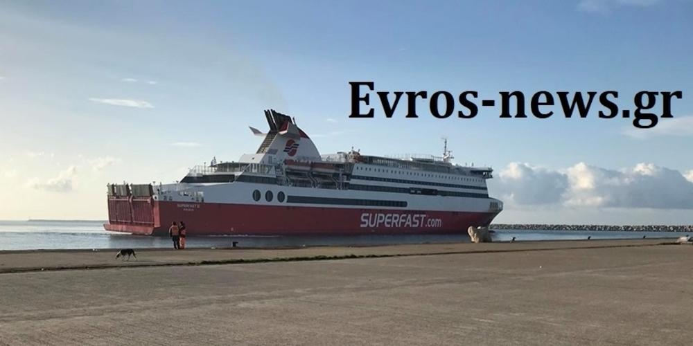 Έφυγε το πλοίο που φιλοξενούσε τους αστυνομικούς – Γέμισαν τα ξενοδοχεία