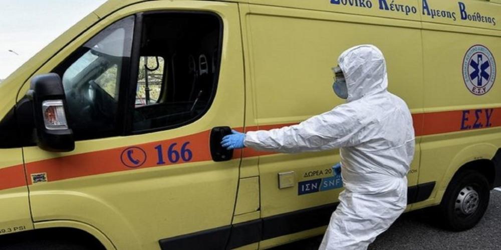 Πρώτος νεκρός στην Θράκη σήμερα απ' τον κορονοϊό, ο 21ος στην χώρα μας