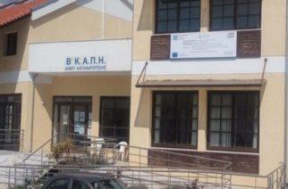 Αναστέλλεται η λειτουργία των ΚΑΠΗ του Δήμου Αλεξανδρούπολης για 4 βδομάδες