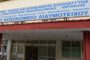 ΝΟΔΕ Έβρου: Το ΝοσοκομείοΔιδυμοτείχου αποκτά νέα δυναμική, αφού χαρακτηρίζεται Άγονο Τύπου Α'