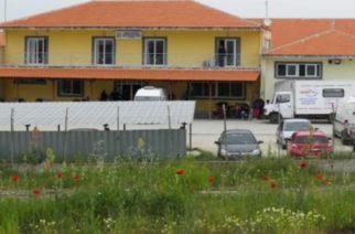 Προσλήψεις 10 ατόμων ΔΕ από το ΚΥΤ Φυλακίου Ορεστιάδας – Όλη η προκήρυξη