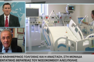 """Ιωάννης Πνευματικός: Ο Διευθυντής της ΜΕΘ του Νοσοκομείου Αλεξανδρούπολης μίλησε για τις """"μάχες"""" ενάντια στον κορονοϊό"""