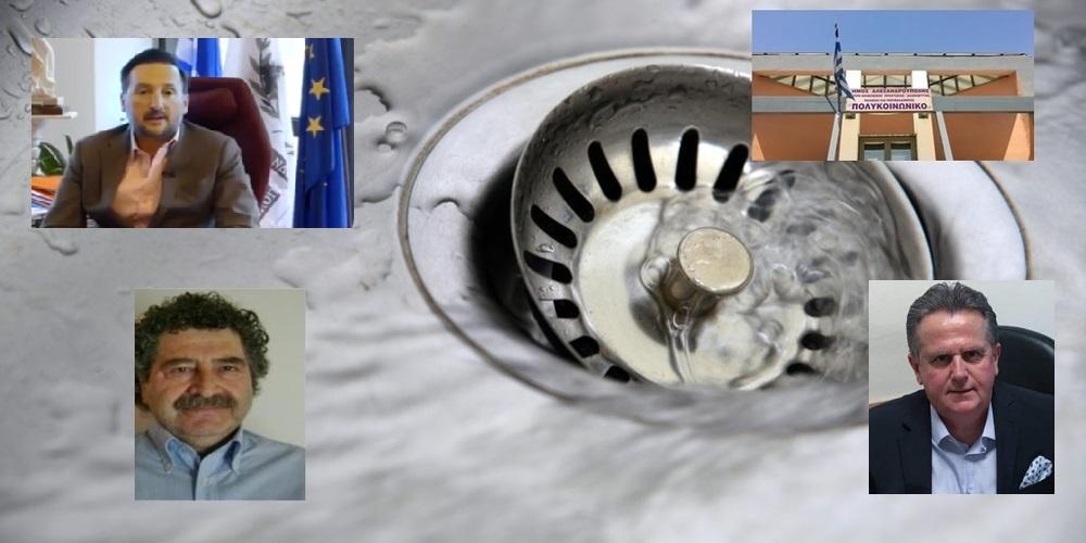Το Σιφώνι: ΠΟΛΥΚΟΙΝΩΝΙΚΟ ή ΛΙΓΟΚΟΙΝΩΝΙΚΟ εν μέσω κορονοϊού;