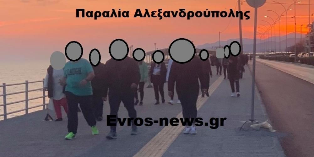 Παραλία Αλεξανδρούπολης σήμερα το απόγευμα: Πολύς κόσμος, χωρίς αποστάσεις,  κάνει… γυμναστική