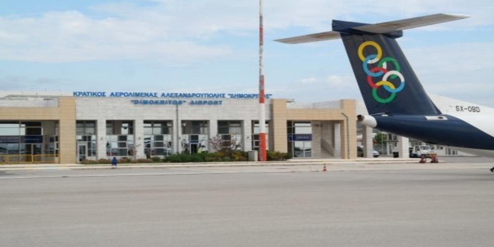 Αλεξανδρούπολη: Περίπου στο 70% η μείωση επιβατών στο αεροδρόμιο «ΔΗΜΟΚΡΙΤΟΣ»