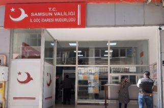 Στην Σαμψούντα του Πόντου, μεταφέρθηκαν λαθρομετανάστες που απέσυρε η Τουρκία απ' τις Καστανιές λόγω κορονοϊού