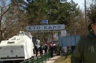Έργα ενίσχυσης-συντήρησης απ' το τελωνείο Καστανεών ως τη συνοριακή γραμμή ξεκινάει η Περιφέρεια ΑΜ-Θ