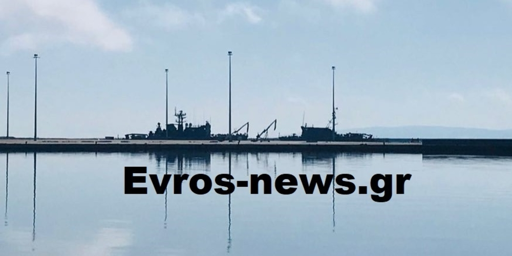 Δυο φρεγάτες του ΝΑΤΟ κατέπλευσαν στο λιμάνι της Αλεξανδρούπολης