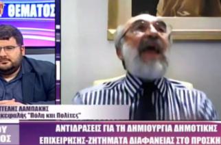 Ξέσπασμα αγανάκτησης Λαμπάκη: Υπάρχουν ρουφιάνοι στην παράταξη μου και μεταφέρουν όσα συζητάμε!!! (ΒΙΝΤΕΟ)