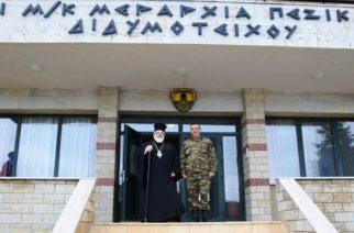 Τους νέους επικεφαλής της στρατιωτικής ηγεσίας στην περιοχή επισκέφθηκε ο Μητροπολίτης κ.Δαμασκηνός (φωτορεπορτάζ)
