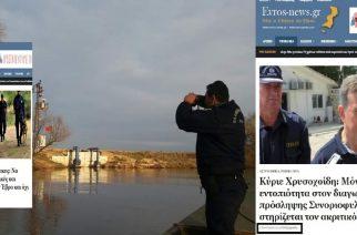 Νέα (δεύτερη) δικαίωση του Evros-news.gr στην πρόσληψη Συνοριοφυλάκων – Στην Αλεξανδρούπολη οι εξετάσεις τους!!!