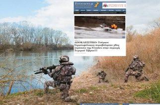 """Έβρος: """"Τούρκος στρατιώτης πυροβόλησε Γερμανούς της Frontex"""" – Το Γερμανικό Υπουργείο Εσωτερικών ΕΠΙΒΕΒΑΙΩΣΕ το ρεπορτάζ μας"""