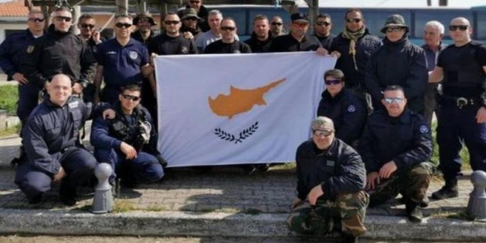 Βοήθησαν σημαντικά οι Κύπριοι αστυνομικοί στην θωράκιση των συνόρων του Έβρου και επιστρέφουν πίσω