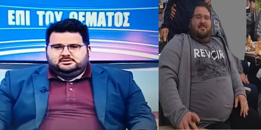 """Α. Τελλόπουλος: Ο συνεργάτης της """"Εφημερίδας Συντακτών"""", μήπως ξέρει ποιος Συριζαίος δημοσιογράφος ήταν αργόμισθος ως… καθαρίστρια;"""
