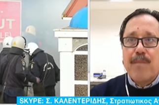 """Καλεντερίδης: """"Στις Καστανιές γράφτηκε το Έπος του Έβρου. Αποτράπηκε η οργανωμένη εισβολή 1 εκατ. αλλοδαπών"""""""
