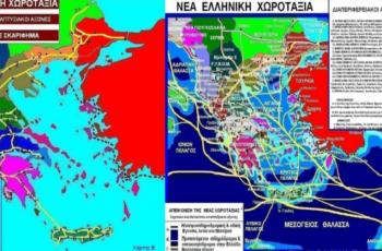Χ.Κηπουρός-Π.Χριστοδούλου: Τέσσερα μαθήματα πολιτικής γεωοικονομίας. Το ελληνικό διακομματικό γεωοικονομικό βατερλό